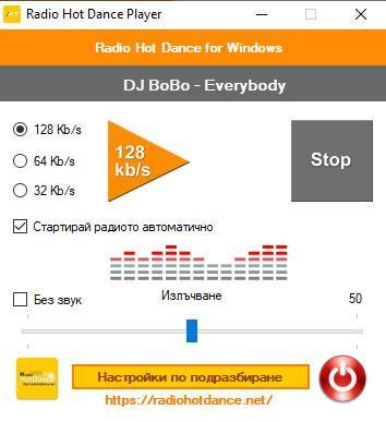 Radio Hot Dance for Windows